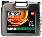 ENEOS SUPER Hydraulic 46/68