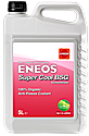ENEOS SUPER COOL BSG
